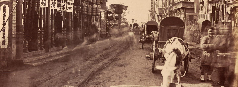 Peking 1879